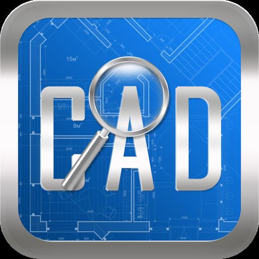 Fast CAD Reader