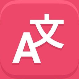 Lingvanex Language Translator