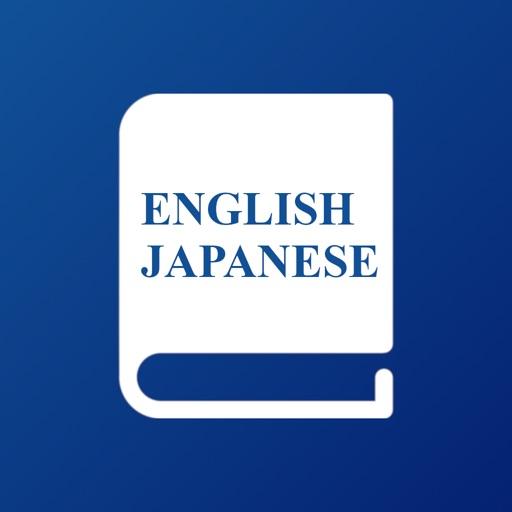 English Japanese Bilingual