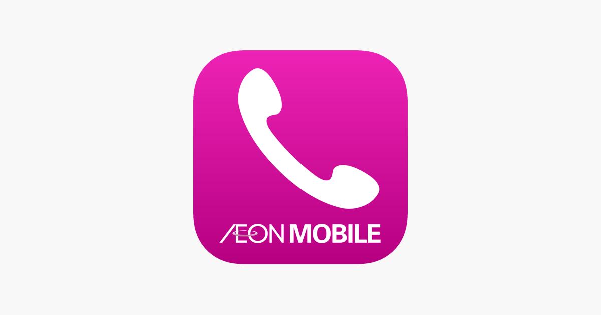 イオン モバイル アプリ