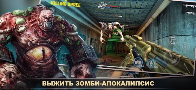 Казино за зомби рейтинг самых лучших казино