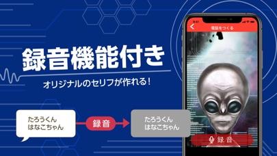 Ghost Call 鬼から電話DXのおすすめ画像4