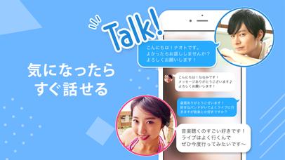 出会いはYYC(ワイワイシー)-恋活・マッチングアプリスクリーンショット