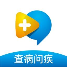 名医在线-在线健康管理咨询平台