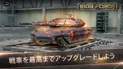 Iron Forceのおすすめ画像2