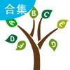 小树英语—专注小学英语课本点读