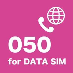 050 for DATA SIM