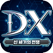 DX:신세기의 전쟁