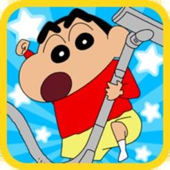 クレヨンしんちゃん お手伝い大作戦をapp Storeで