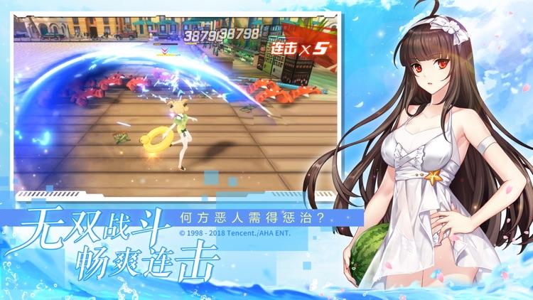王牌御史 screenshot-1