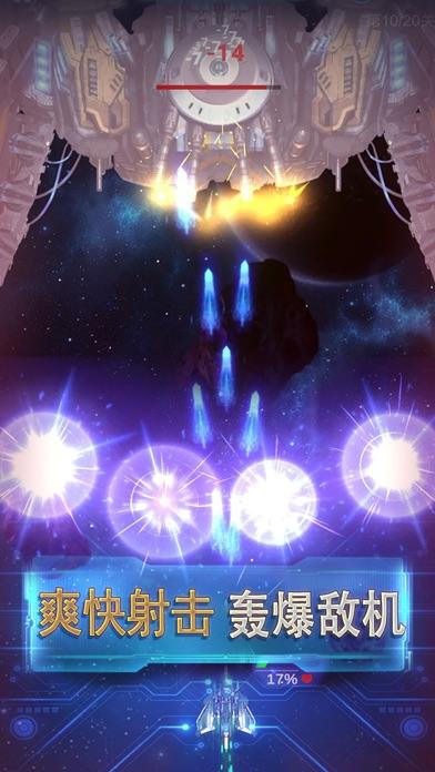 百变战鹰 screenshot 1