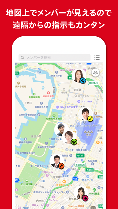 cyzen - 働くを、もっと楽しくする App ScreenShot0