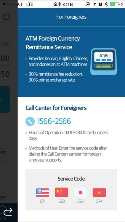 IBK ONE BANKING GLOBAL screenshot-4