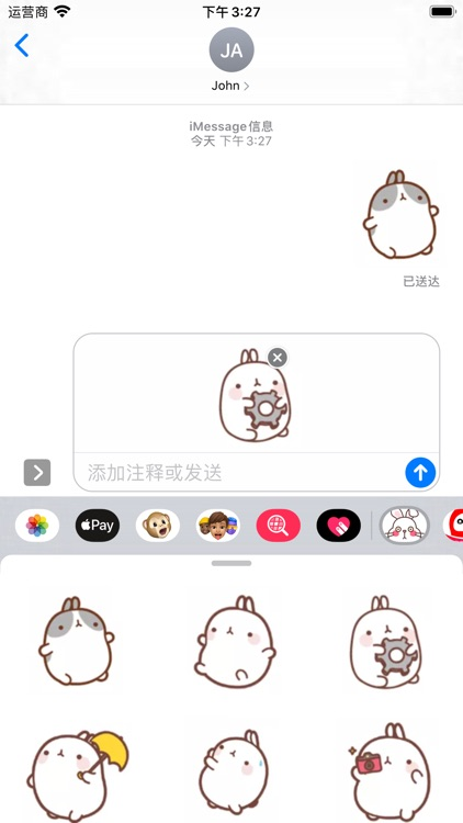 萌萌兔Pro screenshot-4