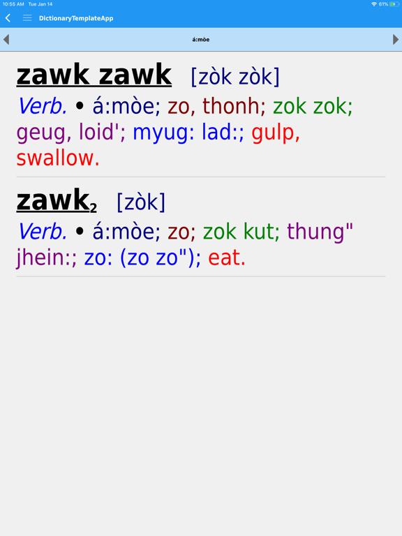 Kachin dictionary screenshot 15