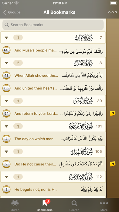 Screenshot for iQuran Pro in Philippines App Store