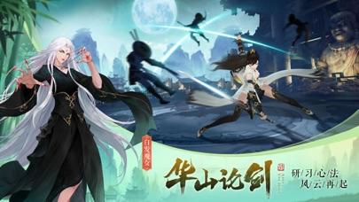 九灵神域 - 梦幻修仙国风仙侠游戏! free Resources hack