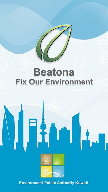 Fix Our Environment