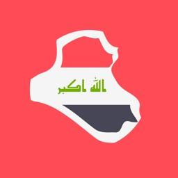 كلمة العراق