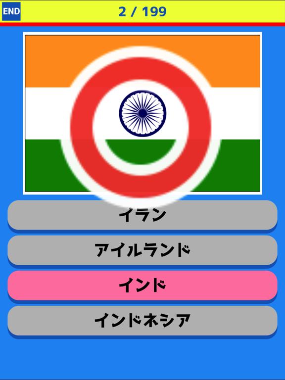 みんなの国旗クイズのおすすめ画像2