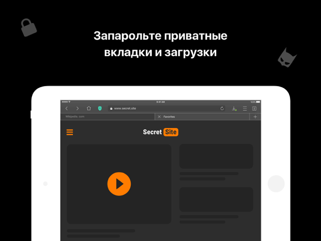 ‎Aloha Browser: браузер VPN TOR Screenshot