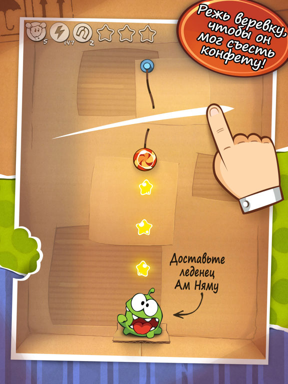 Cut the Rope для iPad