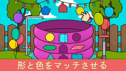 保育園の2歳以上の幼児用ゲームのおすすめ画像3