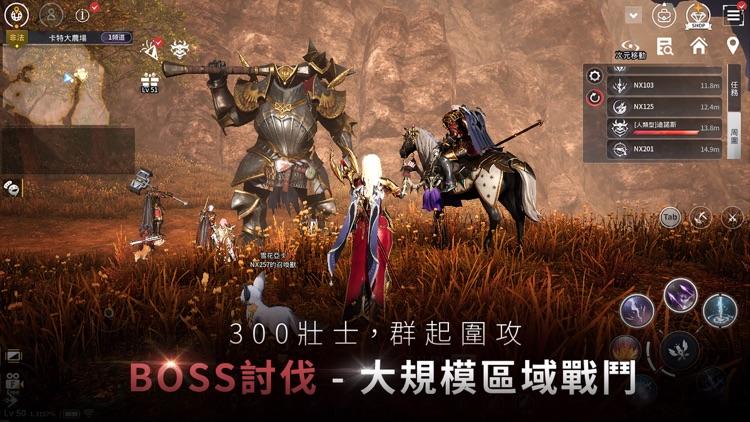 V4:跨界戰 screenshot-3
