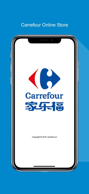 Carrefour E Commerce Store On The App Store