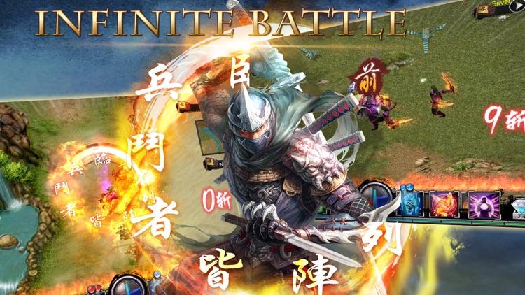 Conquer Online Ⅱ