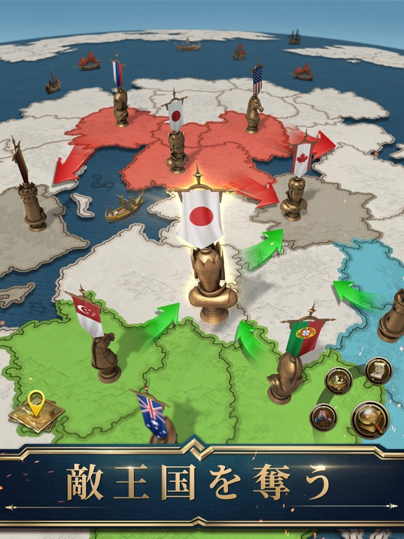 War Eternalのおすすめ画像6