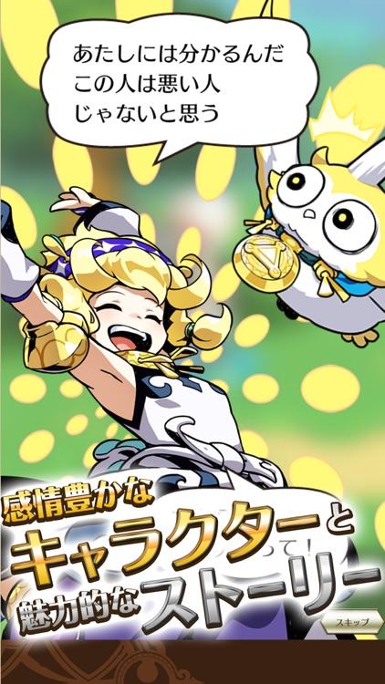 ログレス物語(ストーリーズ) screenshot-5
