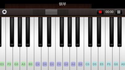 Piano for Windows