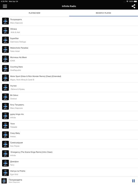 Infinite Radio screenshot #2
