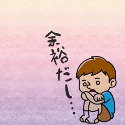 ぼっちのピクトさん By Shizuku Watanabe