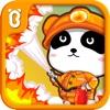 パンダの消防士ーBabyBus - 新作・人気アプリ iPad