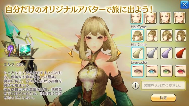 キャラバンストーリーズ screenshot-6