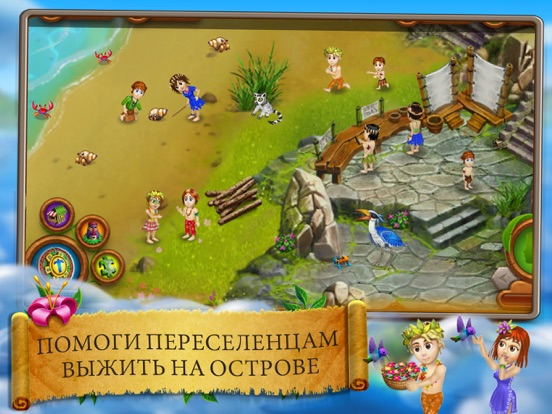 Virtual Villagers Origins 2 для iPad