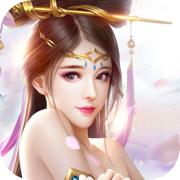 至尊情缘-3D大型国风唯美仙侠修仙手游