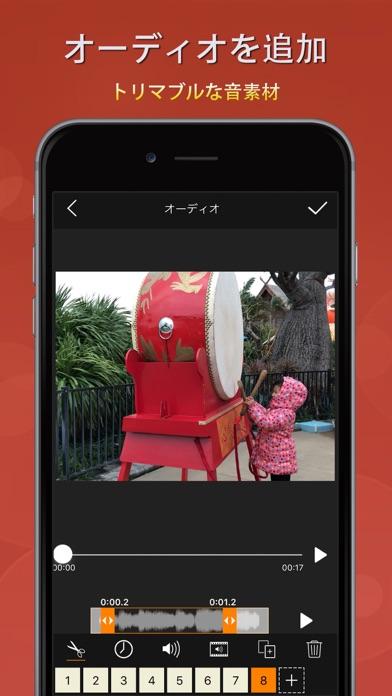 Videdit-ビデオ編集ツールのおすすめ画像6