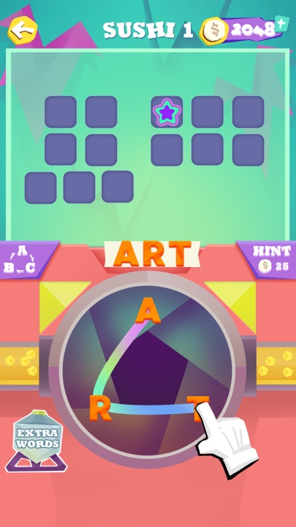Sugar Word screenshot-1