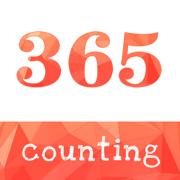 倒数纪念日365