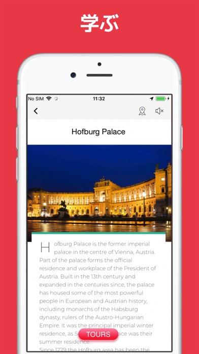 ウィーン 旅行 ガイド &マップのおすすめ画像5