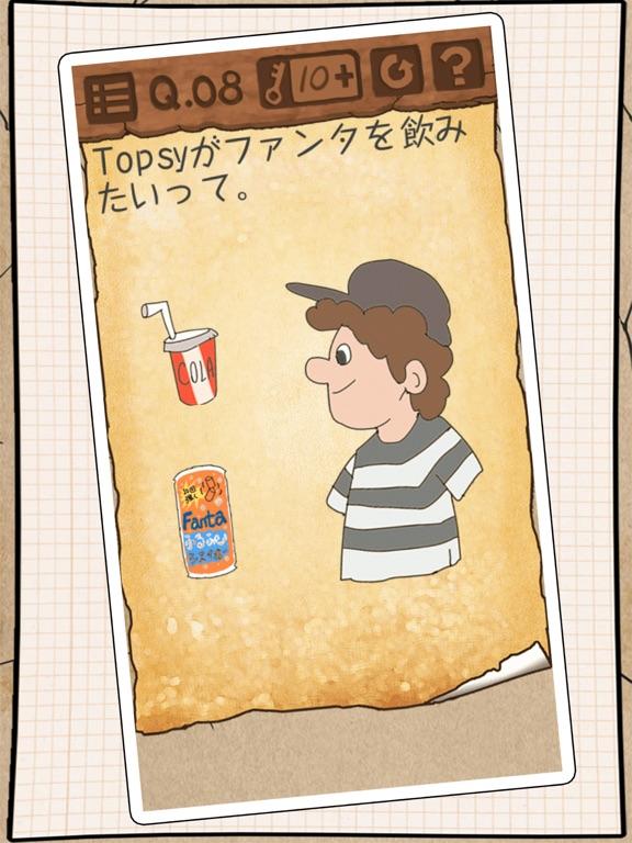 最囧游戏3のおすすめ画像3