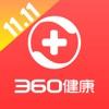 360健康-买药购药送药上门