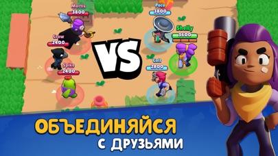 Screenshot for Brawl Stars in Russian Federation App Store