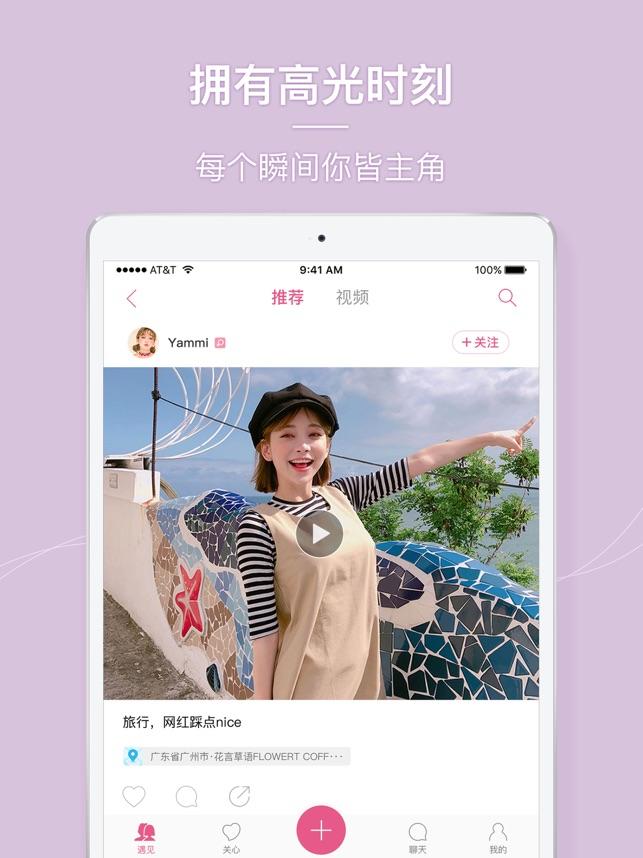 Beauty Camera – Selfie Cam on the App Store