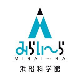 浜松科学館 コンパス By Nomura Co Ltd