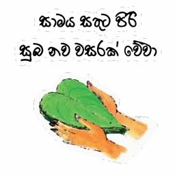 Aurudu