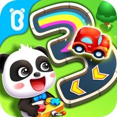 Activities of Magic Numbers-BabyBus